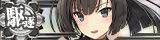 Akizuki card.jpg