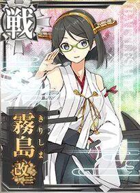 Kirishima M2