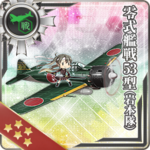 Máy bay tiêm kích Kiểu 0 Mẫu 53 (Đội Iwamoto)