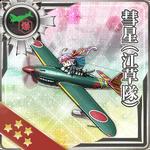Suisei (Đội Egusa)