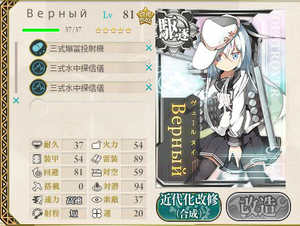 KanColle-150415-16003544.png