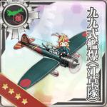 Máy bay ném bom bổ nhào Kiểu 99 (Đội Egusa)