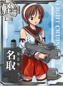 CL Natori 053 Card