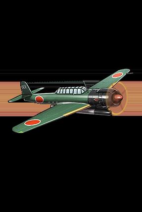 Tenzan (601 Air Group) 112 Equipment