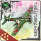 Type 1 Fighter Hayabusa Model II (64th Squadron) 225 Card