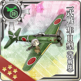 Type 1 Fighter Hayabusa Model II (64th Squadron) 225 Card
