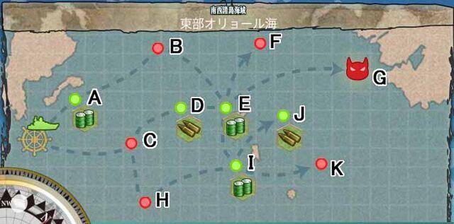 Файл:2-3 Map.jpg