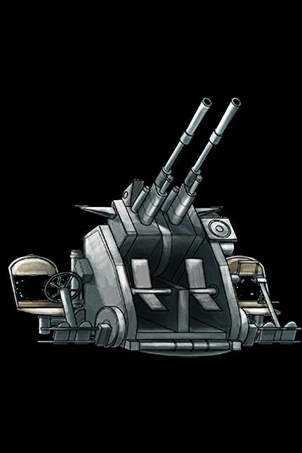 25mm Twin Autocannon Mount 039 Equipment