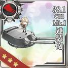 38.1cm Mk.I Twin Gun Mount 190 Card