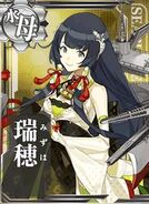 AV Mizuho 451 Card.jpg