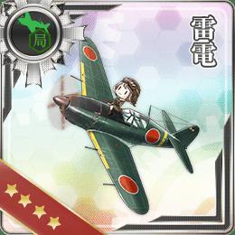 Raiden 175 Card