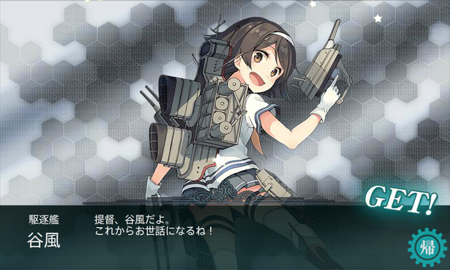 File:KanColle-140424-12082233.png