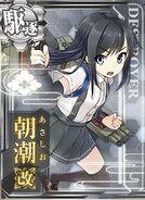 DD Asashio Kai 248 Card