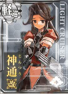 CL Jintsuu Kai 223 Card