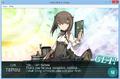 Thumbnail for version as of 00:40, May 19, 2014