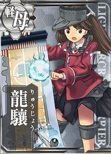 CVL Ryuujou 076 Card