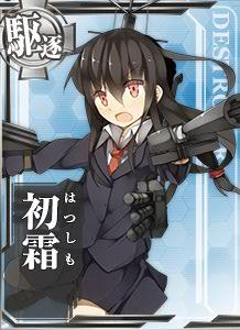 DD Hatsushimo 041 Card