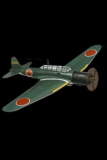 Type 97 Torpedo Bomber (931 Air Group) 082 Equipment