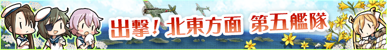 Spring 2017 Event Banner.png
