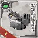 12.7cm Twin High-angle Gun Mount 010 Card