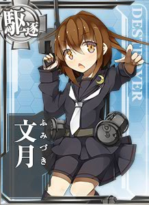 DD Fumizuki 029 Card