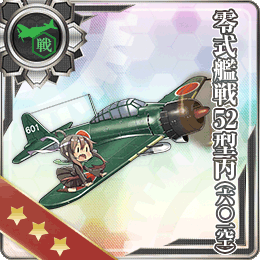 Zero Fighter Model 52C (601 Air Group) 109 Card