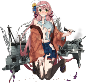 Akashi Kai Setsubun Full Damaged