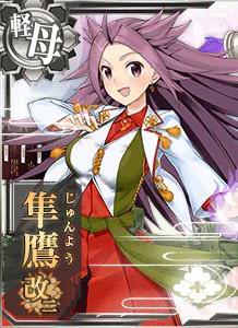 CVL Junyou Kai Ni 408 Card