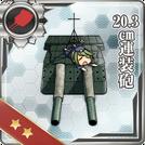 20.3cm Twin Gun Mount 006 Card