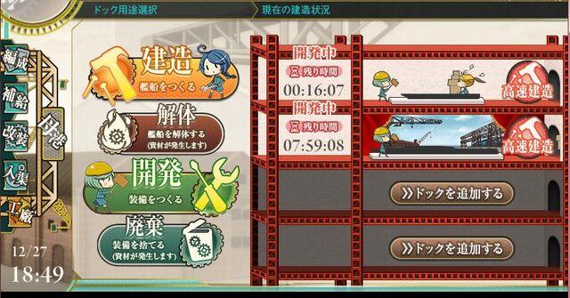 File:Yamato 2.jpg