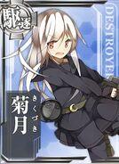DD Kikuzuki 030 Card