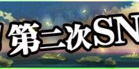 Sandbox/Event/Info