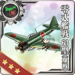 Type 0 Fighter Model 63 (Fighter-bomber) 219 Card