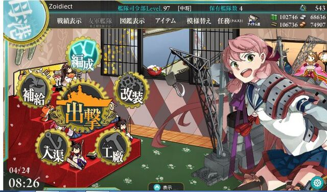 File:Secretary akashi.jpg