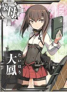 CVB Taihou 153 Card