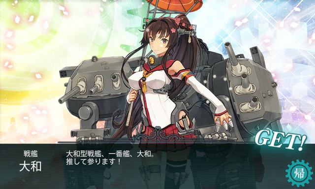 File:KanColle-140519-07223855.png