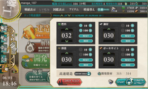 Kancolle Factory Tutoral 2a