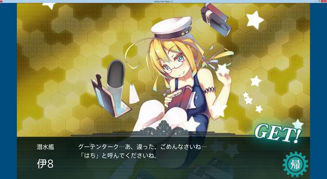 File:Ha-chan.png