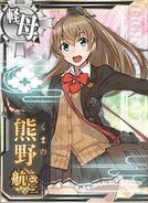 CVL Kumano Carrier Kai Ni 509 Card