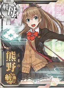 CVL Kumano Carrier Kai Ni 509 Card