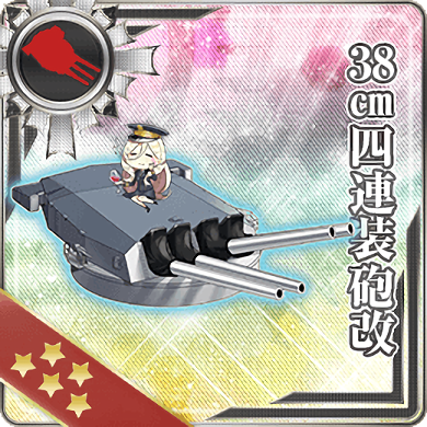 38cm Quadruple Gun Mount Kai 246 Card