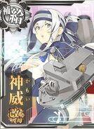 AO Kamoi Kai Bo 500 Card.jpg