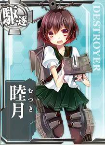 DD Mutsuki 001 Card