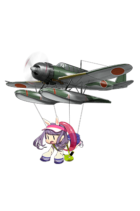 Type 0 Reconnaissance Seaplane 025 Full
