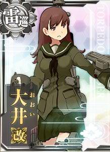 CLT Ooi Kai 057 Card