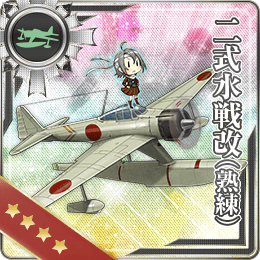 Type 2 Seaplane Fighter Kai (Skilled) 216 Card