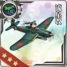 Ryuusei Kai 052 Card
