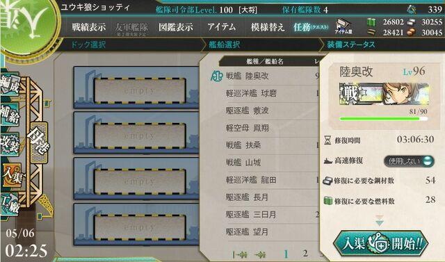 File:Rmutsu.jpg