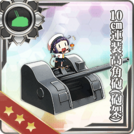 10cm Twin High-angle Gun Mount (Carriage) 071 Card