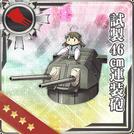 Prototype 46cm Twin Gun Mount 117 Card